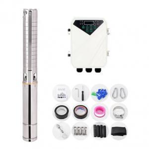 Buy cheap 200W 24V DC Solar Water Pump - Inverter.com product