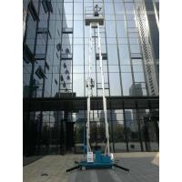 Buy cheap 14 m Working Height Compact Double Mast Aluminum mobile aerial work platform product