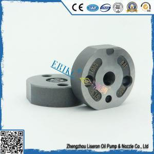 Buy cheap ERIKC valve manufacturer denso valve assy 095000 5150 , denso valve 095000-5150 , generator fuel valve 0950005150 product