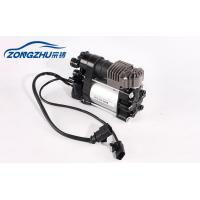 Buy cheap 7P0698007 Land Rover Air Suspension Compressor Pump For VW Touareg II 7P5 2010 product