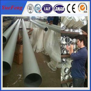 Buy cheap 6063 T5 big size aluminum tube used in bridge product
