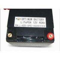 Buy cheap 12V 40AH UPS LiFePO4 Battery, Ups Power Systems, Ups Back Up Power product