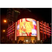 Buy cheap Flexible Front Service P10 P8 P6.67 Outdoor SMD Flexible Led Screens Video Wall IP65 product