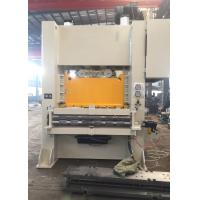 Quality Gantry Type Double Points Press Perforated Metal Sheet Machine PLC Control for sale