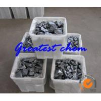 Buy cheap Polysilicon Chunk product