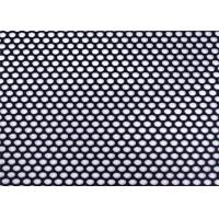 Buy cheap Custom Perforated Metal Sheet Stainless Steel Decorative Metal Grilles product