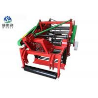 Buy cheap Automatic Agriculture Farm Machinery Single Row Small Peanut Harvester from wholesalers