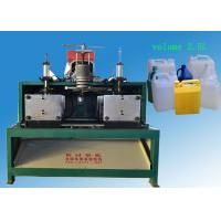 Buy cheap 2.5 gallon PP/PE hdpe bottle making machine with 12kw screw heating power from wholesalers