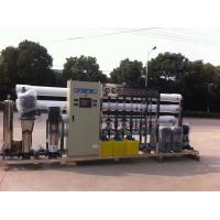 Buy cheap ISO CE Ammonia Production Plant , Ammonia Gas Plant 0.05 Working Pressure product