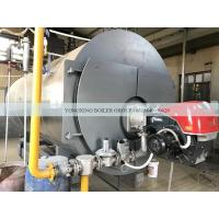 Quality Best 500 - 20000kg/h Oil Gas Fired Steam Boiler With Original Riello Burner for sale