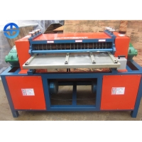 Buy cheap New Condition Radiator Recycling Machine Copper Radiator Separating Machine product