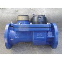 Buy cheap Woltman Combination Water Meter Dry Type , Cold Water Meter With Iron Cast Body product