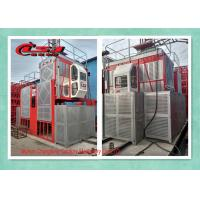 Quality Electric Construction Hoist Elevator PLC Control System For Building Site for sale