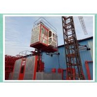 Quality Construction Elevator  For Passenger And Material for sale