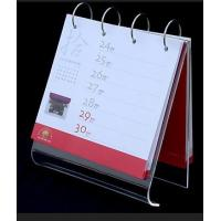 Buy cheap A5 5mm Clear Acrylic Calendar Holder Display Rack Customized product