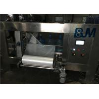 Quality Automatic 5 gallon bottle bagging machine with touch screen control for sale