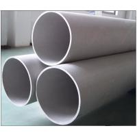 Buy cheap ASTM A312 / ASME A312 TP312 / 321H Seamless Stainless Tube For Transportation product