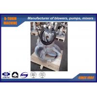 Buy cheap QJB4.0/6-320/3-980S Submersible Mixer , stainless submerged mixer for sludge stirring product