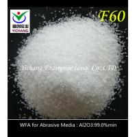 Buy cheap Abrasive Material White Fused Carborundum grit and powder With content 99.5% al2o3 product