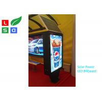 Buy cheap A0 Poster Size Solar Power City Light Advertising Case Sign Billboard For Street from wholesalers