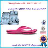 Buy cheap Sturdy Steel Slipper Mold Corrosion Resistant Customized Design from wholesalers
