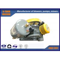 Buy cheap HC-40S Rotary Air Blower , DN32 wastewater aeration blower 0.75KW product