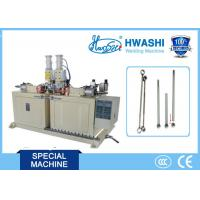 Buy cheap WL-TP-150K Auto Parts Welding Machine for Stabilizer Link With Precise Fixture from wholesalers
