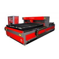 Buy cheap HECY2513C YAG CNC Laser Metal Cutting Machine 380V 50HZ For Plate / Pipe product