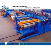 Buy cheap High Precision Small Sheet Metal Slitter Machine 0.3 - 0.7mm Approved CE product