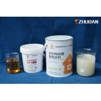 Buy cheap 180min Fire Rated passive Fire Protection paint fire retardant Coatings paint For Steel UL listed UL263 UL1709 product