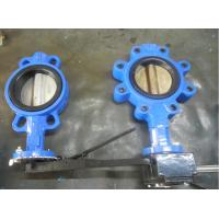 Buy cheap 200mm Victaulic Butterfly Valves Crane Triple Offset Flanged Resilient Sealing from wholesalers