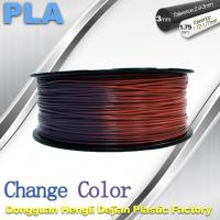 Buy cheap Variable Temperature 3D Printer PLA Color Changing Filament 1.75 / 3.0mm product
