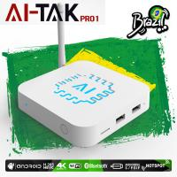 Buy cheap Wholelife Brazilian HTV Internet TV Streaming Box Android 7.1 Rockchip RK3229 from wholesalers