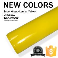 Buy cheap Super Glossy Car Wrapping Film - Super Glossy Lemon Yellow product