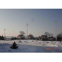 Quality 3000W 48V Wind Turbine Generator System Durable and Reliable For Remote Area for sale