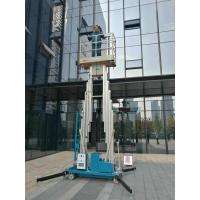 Quality Indoor /Outdoor 14 m Height Electric Scissor Lift Platform Access Platforms For for sale