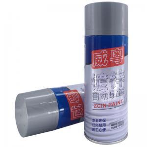 Buy cheap Metal Electroplating Galvanized Zinc Aerosol Spray Paint product
