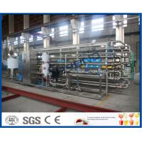 Buy cheap Tubular Pasteurizer Milk Pasteurization Equipment For Htst Pasteurization Process product