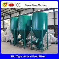 China Vertical corn mixer machine, feed mixer wagon for sale south africa on sale