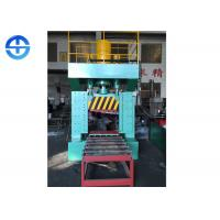 Buy cheap 800KN Shear Force Hydraulic Metal Plate Shearing Machine For Metal Recovery Plant product