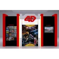 Quality 4d Theater Eqiupments for sale