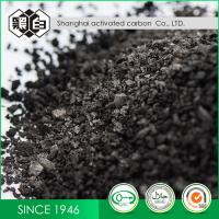 Buy cheap Water Treatment Granular 30 Mesh Coal Based Activated Carbon product