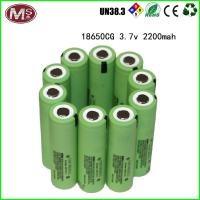 Buy cheap Cylindrical Li Ion Battery 3.7V 2200mah , 08600 Battery For Cleaning Vehicles 18650CG product