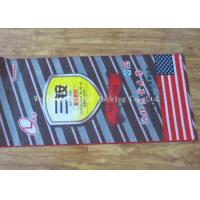 Buy cheap Printed BOPP Laminated PP Woven Bags Recycled Woven Polypropylene Bags product