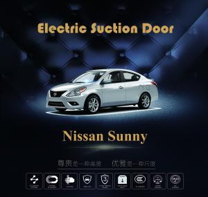 Buy cheap Nissan sunny car door soft close , Auto door soft close,Electric suction door from wholesalers