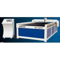 Buy cheap Metal cutting machine product