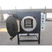 Buy cheap Inner Sealed Atmosphere Box Type Furnace 18KW Power Maxinium Temp To 1000℃ product
