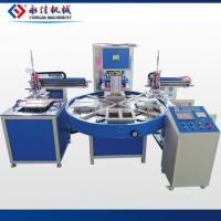 Buy cheap 2017 automatic blister packing sealing machine price product