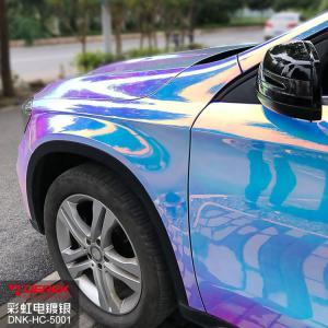 Buy cheap Adhesive Mirror Holographic Rainbow Chrome Vinyl Rolls product