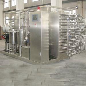 Buy cheap PLC 3000L/H Milk Processing Plant Machinery Energy Saving product